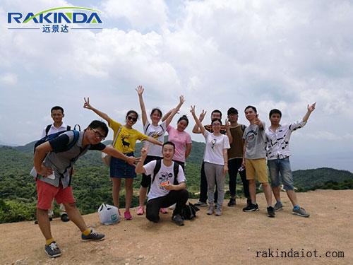 Rakinda Company Culture Of One Days Climbing Trip