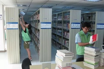 RFID Technology And The Advanced Management of Library